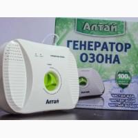 Очиститель воздуха озонатор-ионизатор АЛТАЙ уничтожает вирусы