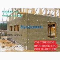 Green Board Зеленые панели построим дом за 2 недели