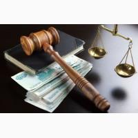 Профессиональное взыскание задолженности - юристы, адвокаты, арбитражники
