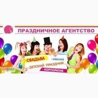 Фото и видеосъемка свадьба юбилей новогодний корпоратив детские праздники в Солнечногорске
