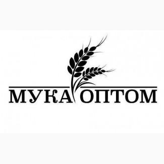 Мука хлебопекарная, пшеничная, по низкой цене, в/с, 1с, оптом