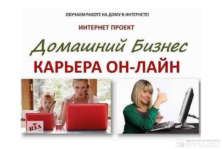Удаленная работа в иностранных компании создать профиль в freelancer
