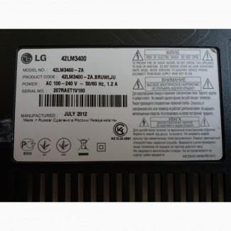 LG 42LМ3400 (model 42LМ3400-ZA) запчасти, платы для ремонта