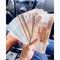 Предоплат нет, авансовых, страховочных и прочих платежей до получения кредита нет