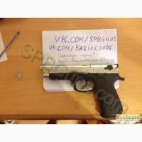 Stalker 918 сигнально шумовой пистолет