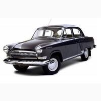 Купим советсткие авто до 1990 г.в