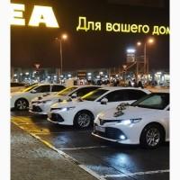 Трансфер такси аэропорт Курумоч Самара - уникальное предложение от VIP такси Тойота Камри