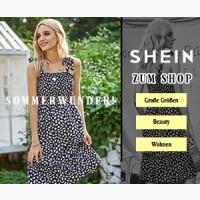Продам фиременную одежду shein