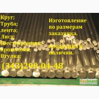 Шестигранник латунный лс59-1