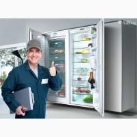 Ремонт холодильников в Самаре на дому недорого