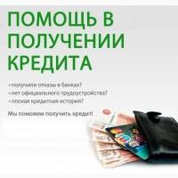 Решение финансовых вопросов. Кредиты и займы