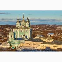 Приглашаем провести ноябрьские и новогодние каникулы в Смоленске