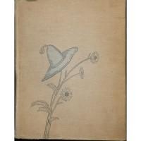 Продам книгу Приключения Незнайки и его друзей с рисунками А. Лаптева