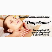 Антицеллюлитный массаж для женщин