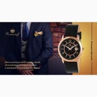 Лучшие оптовые цены на часы от Российского производителя Romanoff