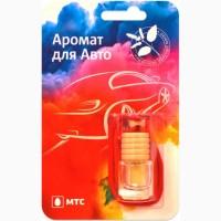 Акция 2 ароматизатора для авто по 150 руб в салонах МТС