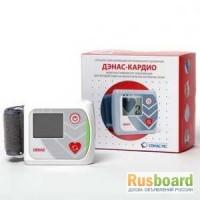 ДЭНАС-Кардио - гордость российской кардиологии