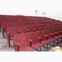 Продам в конференц-залы кресла