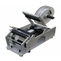 Этикетировщик полуавтоматический для бутылочек HL-50