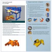 Продаем листогиб ручной ЛС-РиМ-25 ПРОФ с машинкой для резки