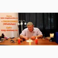 Магическая помощь в Красноярске. Гадание на Таро. Приворот. Заговоры на любовь и удачу