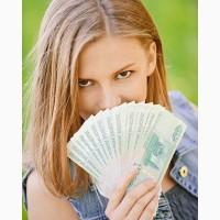 Экспресс кредит деньги в руки