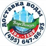 Водавозкин - Доставка воды 19 литров