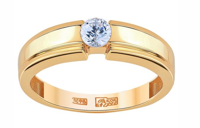 Фото 3. Обручальные кольца