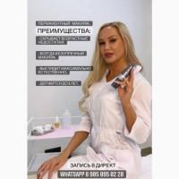 Перманентный макияж, татуаж в Новосибирске Eden Permanent