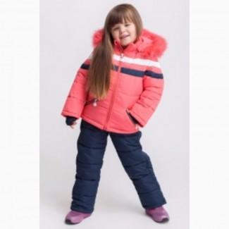 Детская верхняя одежда оптом, от производителя