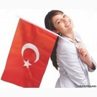 Перевод с турецкого языка в Краснодаре