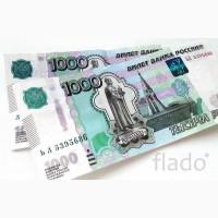Расчет по факту, получение по РФ, до 3 000 000 рублей при любой КИ