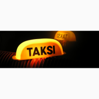 Такси Актау Поселок Баутино Актау