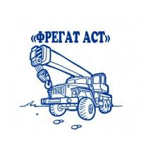 Аренда Автокранов от 16 до 50 тонн г. Лобня