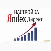 Приводим клиентов из интернета в Москве