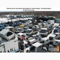 Запчасти б/у для Freightliner, доставка по России