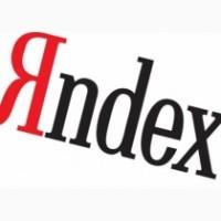 Бесплатно настрою рекламную кампанию в Яндекс Директ