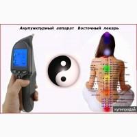 Акупунктурный аппарат Восточный лекарь