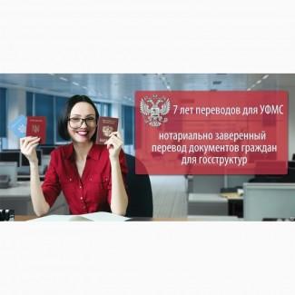 Перевод документов с казахского языка