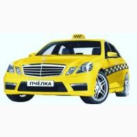 Дунга, Такси в Актау, с чек, приходник, счет фактура, Жанаозен, Аэропорт