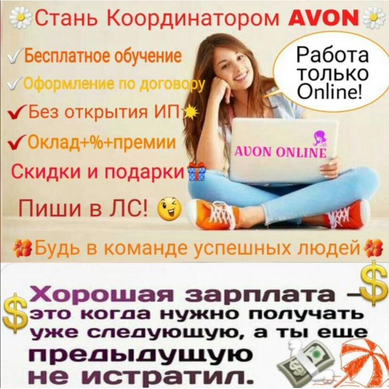 Удаленная работа через интернет в москве с окладом фриланс для с программистов