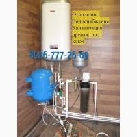 Работы по подключению насосов и насосных станций