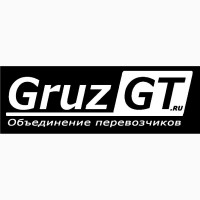 Заказ грузового такси, транспорта и спецтехники
