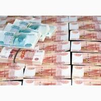 Кредит до 4 млн. рублей наличными! Качественная и надежная помощь
