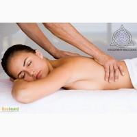 Профессиональные курсы, обучения массажу