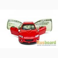 Быстрая помощь в срочной продаже автомобилей