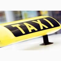 Такси в Актау, Бекет ата, Стигл, Курык, Аэропорт, Бузачи, КаракудукМунай, Дунга
