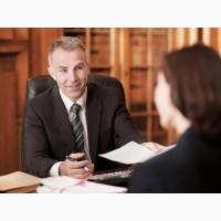 Юридические услуги для частных лиц, организаций и ИП