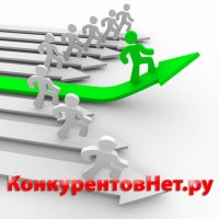 Зачем Вам анализировать активность конкурентов в интернете?