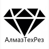 Алмазное бурение и резка от АлмазТехРез